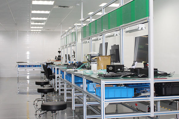 Xichi factory launched